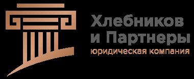 Севастополе